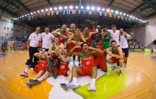 Portugal Basket U20